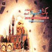 Jag Da Shahbaz Sikander Ae by Shafqat Ali Khan