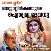 Neyyattinkarayude Aishyarya Devanu by P. Jayachandran