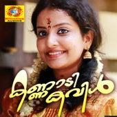 Kannadi Kavil de Various Artists