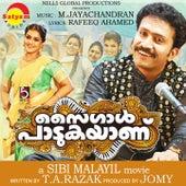 Saigal Paadukayanu (Original Motion Picture Soundtrack) by Various Artists