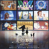 Beauty and the Beast (Special Edition) (Original Motion Picture Soundtrack/Japanese Version) de Various Artists