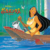 Pocahontas (Original Motion Picture Soundtrack/Japanese Version) de Various Artists