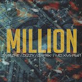 Million von Zimazhe