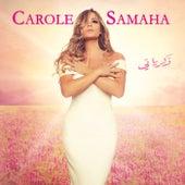 ذكرياتي de Carole Samaha