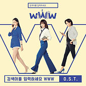Search: WWW (Original Television Soundtrack) by Various Artists