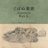 Kubanuha Bushi (Ras G Remix) by Chitose Hajime