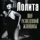 Shou Razvedyonnoj Zhenshchiny de Lolita