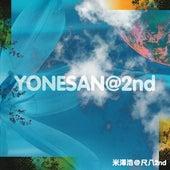 Yoshimatsu, Akigishi & Others: Solo & Chamber Works by Hiroshi Yonezawa