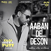 Aaban De Deson (From