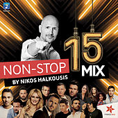 Nikos Halkousis Non Stop Mix, Vol. 15 (DJ Mix) de Various Artists