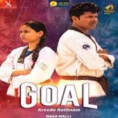 Goal (Original Motion Picture Soundtrack) de Various Artists