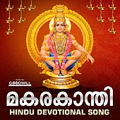 Makarakaanthi by Various Artists