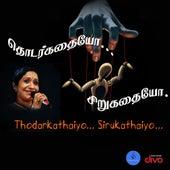 Thodarkathaiyo Sirukathaiyo by Sujatha