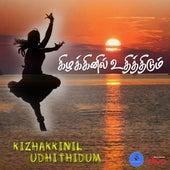 Kizhakkinil Udhithidum by Sujatha