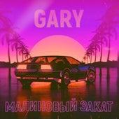 Malinoviy zakat de Gary