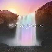 Infinitely Searching by Yuki Oshi