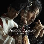 Hichiriki Rhapsody von Hideki Togi