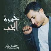 خمرة الحب by Mohamed Ali