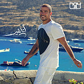 Ana Gheir by Amr Diab