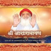 Shri Asharamayan by Sant Shri Asharamji Bapu