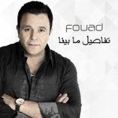 تفاصيل ما بينا by Mohamed Fouad