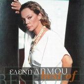 Best Of von Eleni Dimou (Ελένη Δήμου)