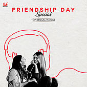 Friendship Day Special by Various Artists