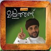 Mashi Thandu von Various Artists