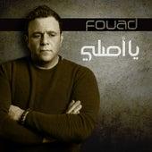 يا أصلى by Mohamed Fouad