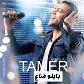 باينو ضاع by Tamer Ashour
