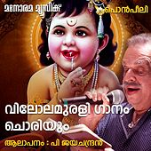 Vilolamurali by P. Jayachandran
