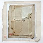 Музыка твоего прошлого (MIXTAPE) by ChipaChip