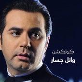 Wael Jassar Collection by Wael Jassar
