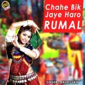 Chahe Bik Jaye Haro Rumal by Anjali Jain