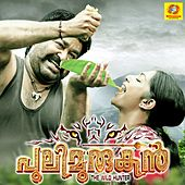 Pulimurugan by Various Artists