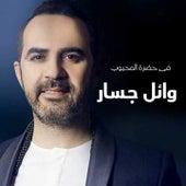 Fi Hadret Al Mahboob by Wael Jassar