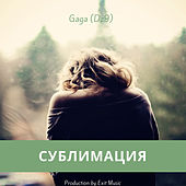 Сублимация by Gaga