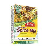 Manara International Presents: The Ultimate Spice Mix von Various Artists