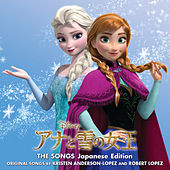 Frozen: The Songs (Japanese Edition) de Various Artists