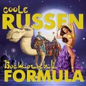 Куле Руссен Формула Восточный von Various
