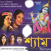 Shyam by Various Artists