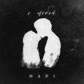 С тобой by Mari
