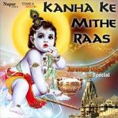 Kanha Ke Mithe Raas Janmashtami Special de Anup Jalota