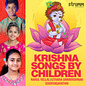 Krishna Songs by Children by Various Artists