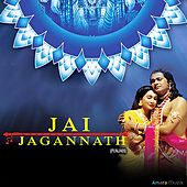 Jai Jagannath (Original Motion Picture Soundtrack) by Various Artists