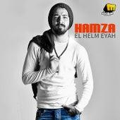 الحلم إياه de Hamza