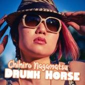 Drunk Horse by Chihiro Nagamatsu