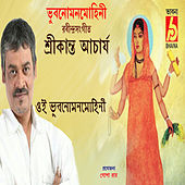Bhubanamanomohini - Single de Srikanta Acharya