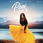 Pani Pani Re (Rewind Version) von Monali Thakur