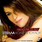 Thelo Na Se Do de Stella Konitopoulou (Στέλλα Κονιτοπούλου)